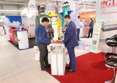 Photorelation RemaDays Fair</br> 07-09.02.2018 Warsaw
